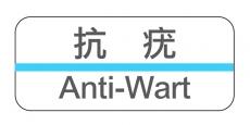 Anti-Wart